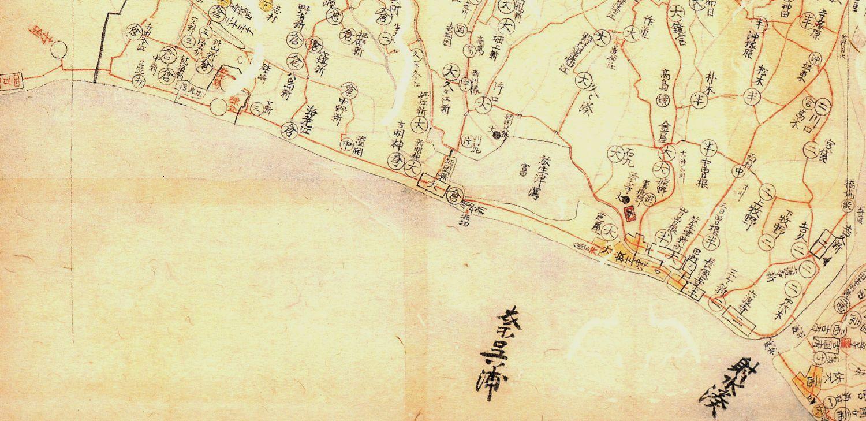 ←←← 戻る  ←は、射水郡村々組分絵図の新湊~富山市四方付近です。因みに上が南です。... 浜